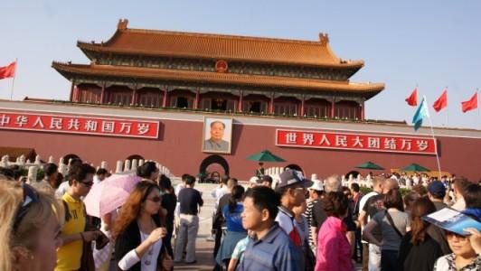 Jak to się robi w Chinach